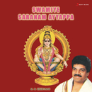 Swamiye Saranamayyappa/M.G. Sreekumar