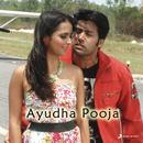 Ayudha Pooja (Original Motion Picture Soundtrack)/Vidyasagar