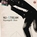 NU-STREAM/Hyunpill Shin