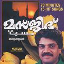 Masjid - Maappila Songs/M.G. Sreekumar