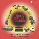 Thala Vadya Kacheri/T.H. Vinayakram