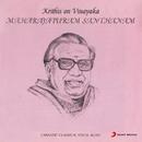 Krithis On Vinayaka/Maharajapuram Santhanam