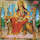 Devidarshanam/Sangeetha Sivakumar