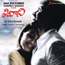 Shivani (Telugu) [Original Motion Picture Soundtrack]/Sreejith - Saachin