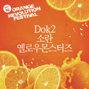 Orange Revolution Festival Part 4/Dok2