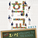 School OST Part 1/4minute