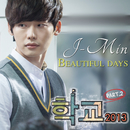School OST Part 2/J-Min