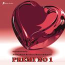Premi No.1 (Original Motion Picture Soundtrack)/Gurukiran