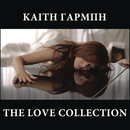 The Love Collection/Katy Garbi