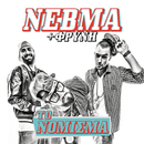To Nomisma Feat. Frini/Nevma