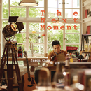 The Next Moment/Jason Chan