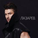 LAZAREV./Sergey Lazarev