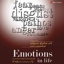 Emotions In Life/Dr. Sangeeta Shankar & Ronu Majumdar