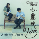 Stricken Chord/Lil Ashes