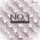 No. 1 (Original Motion Picture Soundtrack)/Sadhu Kokila