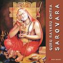 Sarovara (Original Motion Picture Soundtrack)/K. Kalyan