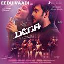 Eedu Vaadi/Dharan Kumar