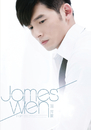 James Wen Premier EP/James Wen