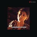 Punaradhivasam (Original Motion Picture Soundtrack)/Louis Banks, Sivamani & Ouseppachan