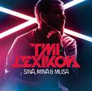 Sinä, minä & musa/Timi Lexikon