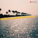 Manikya Chempazhukka (Original Motion Picture Soundtrack)/C. Rajamani