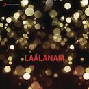 Laalanam (Original Motion Picture Soundtrack)/S.P. Venkatesh