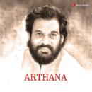 Arthana (Original Motion Picture Soundtrack)/S.P. Venkatesh