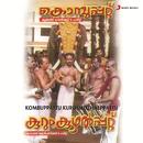 Kombuppattu / Kurumkuzhalppattu/Kombattu Raman Kutty & Kombattu Kuttan Panicker