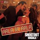Aala Re Aala/Anu Malik