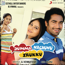 Summa Nachunu Irukku (Original Motion Picture Soundtrack)/Achu