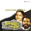 Ayilyam Naalil (Original Motion Picture Soundtrack)/Raveendran