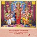 Padmatheertham/G. Venugopal & Chitra