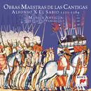 Obras Maestras De Las Cantigas/Grupo De Musica Antigua De Eduardo Paniagua