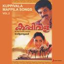 Kuppivala Mappila Songs, Vol. 2/M.G. Sreekumar