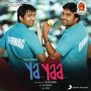 Ya Yaa (Original Motion Picture Soundtrack)/Vijay Ebenezer
