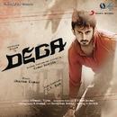 Dega (Original Motion Picture Soundtrack)/Dharan Kumar