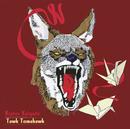 Tawk Tomahawk/Hiatus Kaiyote