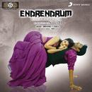 Endrendrum (Original Motion Picture Soundtrack)/Dharan Kumar