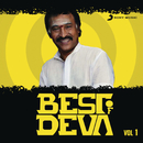 Best of Deva, Vol. 1/Deva