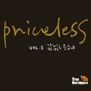Priceless, Vol. 2/True Worshipers 12