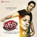 555 (Original Motion Picture Soundtrack)/Simon