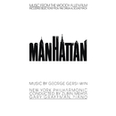 Manhattan/Gary Graffman