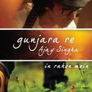 """Gunjara Re (From """"In Rahon Mein"""")/Ajay Singha"""
