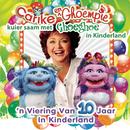 Carike & Ghoempie Kuier Saam met Ghoeghoe in Kinderland,  Vol. 10/Carike Keuzenkamp