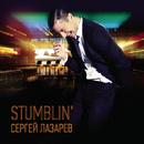 Stumblin'/Sergey Lazarev