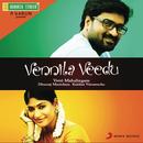 Vennila Veedu (Original Motion Picture Soundtrack)/Dhanraj Manickam
