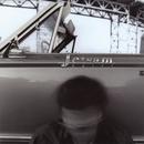 Drive/Jetsam