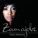 Thula Mntwana/Zamajobe