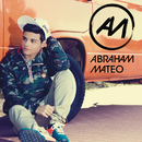 AM/Abraham Mateo