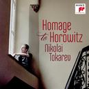 Homage to Horowitz/Nikolai Tokarev